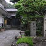 日本三大遊郭「丸山」にあった、引田屋(花月)。