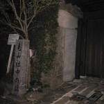 夜にようやくたどり着いた、亀山社中記念館。8月1日の公開を静かに待っていた。