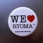 weloveryoma_badge