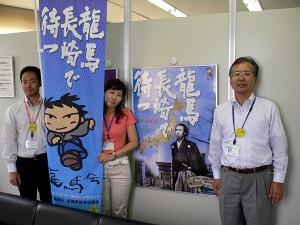左から、岩崎伸也サブマネージャー、深堀晶子マネージャー、荒田忠幸チーフマネージャー