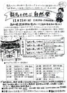 shizensai_panf