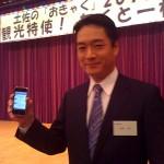 しっかし尾﨑知事iPhone似合います!