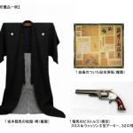 ほんのほんの一例。先日発見された「京都土佐藩邸資料 寺田屋事件報告書」も詳しく紹介されています。