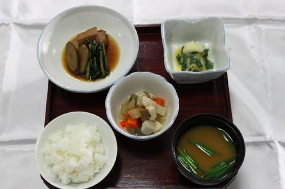 sakamotokenoyuge