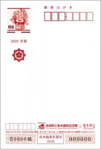 design_f